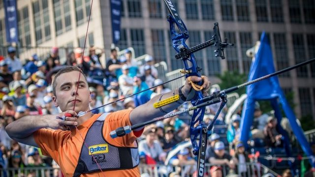 Hyundai World Archery Championships